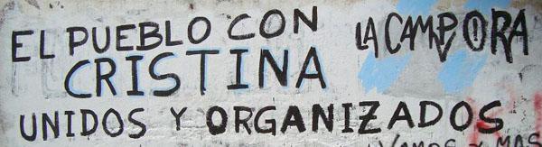 Los pibes, Unidos y Organizados, junto a Cristina!