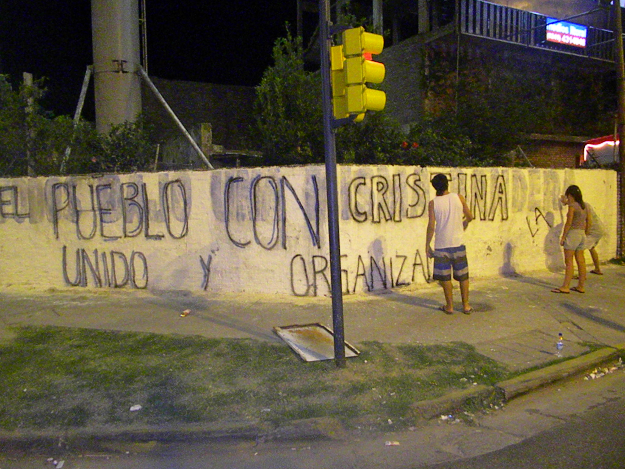 Pintadas en Santa Fe 03