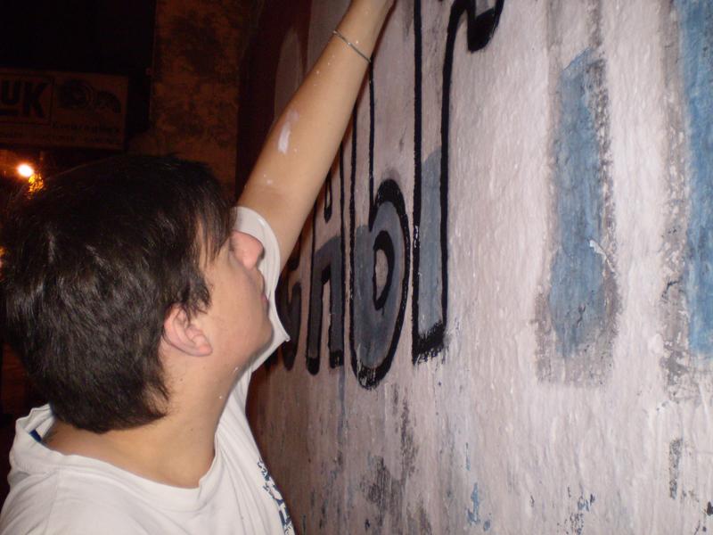 Mural Malvinas 15