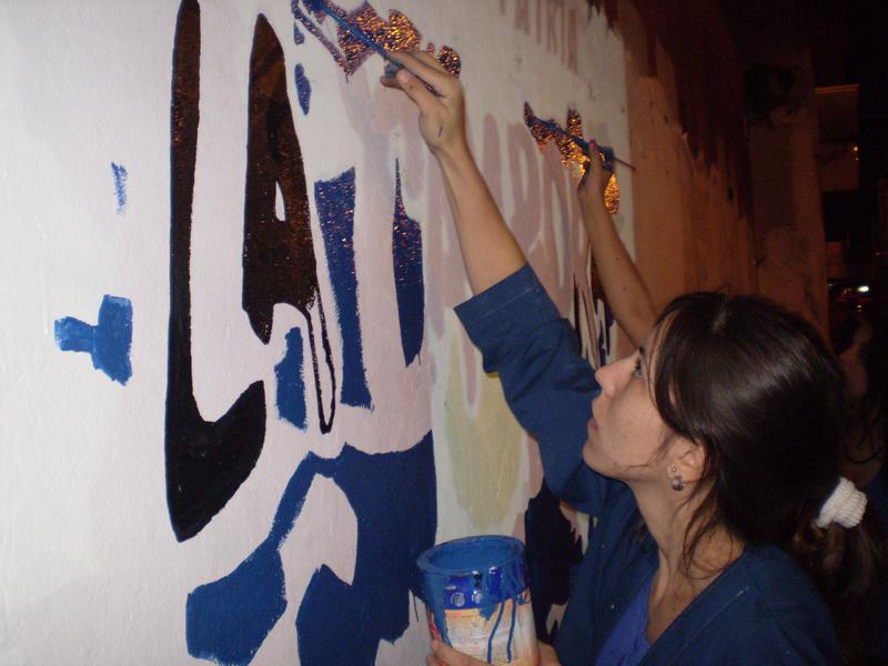 Mural Malvinas 17