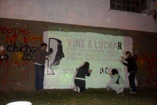Mural Santa Fe 02