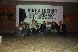 Mural Santa Fe 06