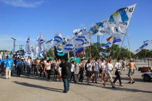"""Cristina en Tecnópolis: """"El compromiso con la educación pública es inquebrantable"""""""