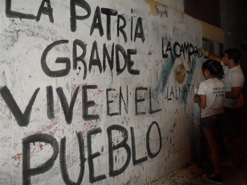 La Matanza - Ramos Mejía